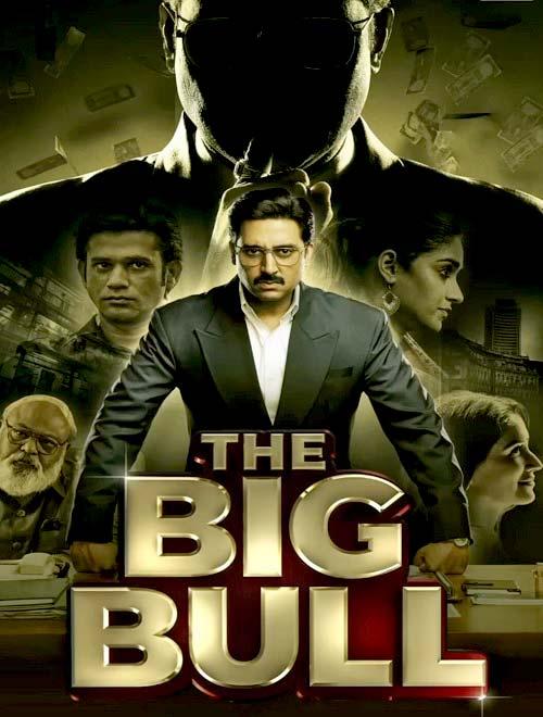 دانلود فیلم گاو نر بزرگ The Big Bull 2021