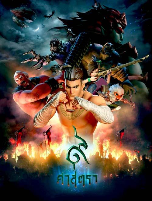 دانلود انیمیشن The Legend of Muay Thai: 9 Satra افسانه موی تای: ۹ ساترا