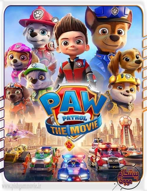 دانلود انیمیشن سگ های نگهبان PAW Patrol: The Movie با دوبله فارسی